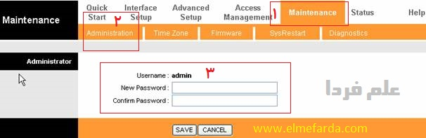 تغییر رمز مودم تی پی لینک TP-Link