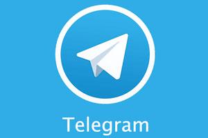 برنامه پیام رسانی تلگرام Telegram