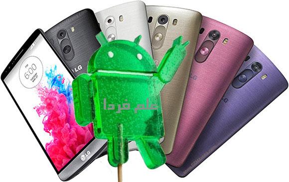 آپدیت اندروید ۵ برای گوشی ها و تبلت های LG
