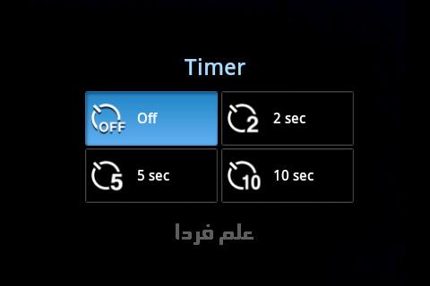 تنظیمات تایمر Timer در دوربین اندروید
