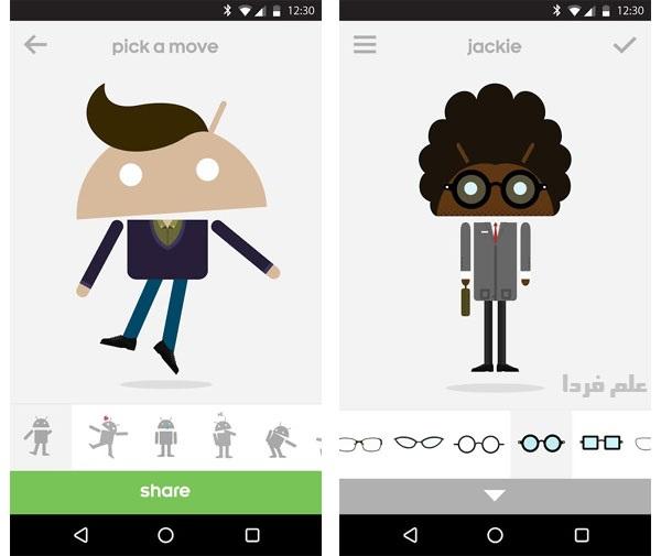 برنامه Androidify