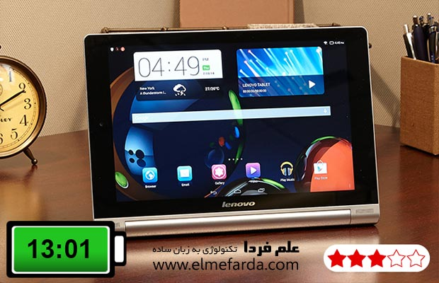 تبلت Lenovo Yoga Tablet 10 HD+
