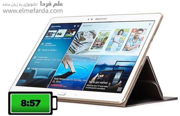 تبلت Samsung Galaxy Tab S 10.5