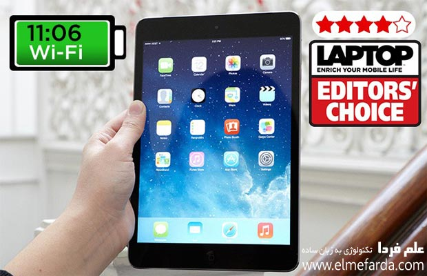 تبلت Apple iPad mini 2