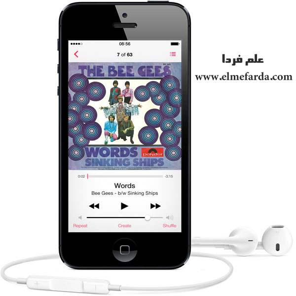 صدای واضح و تمیز در آیفون 5s