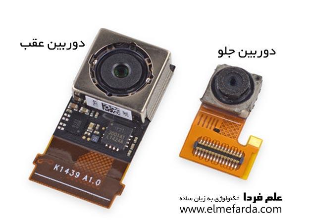 دوربین جلو و دوربین عقب نکسوس 6