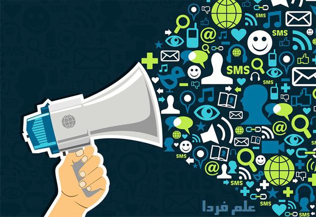 تبلیغات اینترنتی - تبلیغات آنلاین