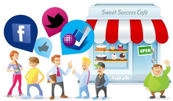 تبلیغات در شبکه های اجتماعی - تبلیغات اینترنتی