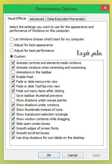 فعال یا غیر فعال کردن جلوه های تصویری ( افکت های تصویری )  در ویندوز 10