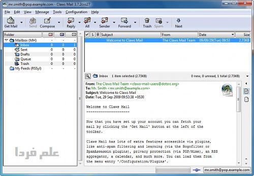 محیط برنامه Claws Mail
