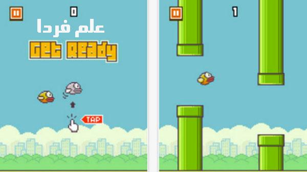 بازی فلپی برد Flappy Bird یکی از بیشترین کلمات جستجو شده در گوگل در سال ۲۰۱۴