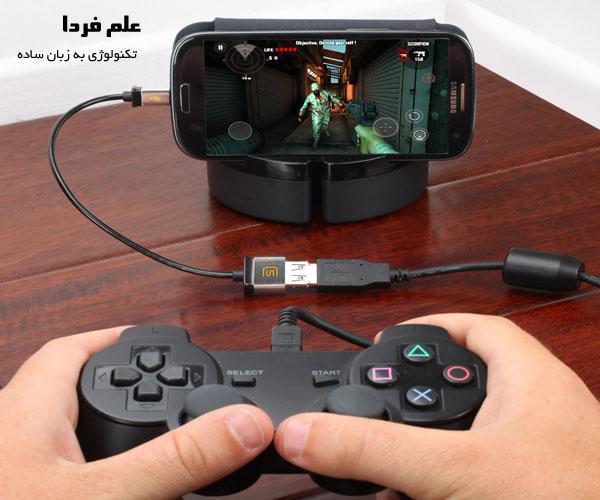 وصل کردن دسته بازی به گوشی با کابل OTG