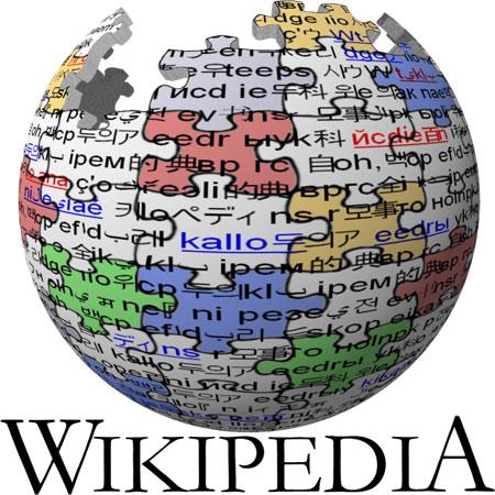 لوگوی ویکی پدیا - برنده مسابقه طراحی لوگو 2003