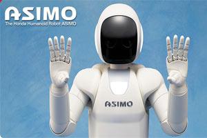 ربات آسیمو ASIMO