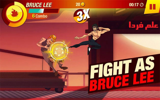 بازی بروسلی Bruce Lee: Enter The Game