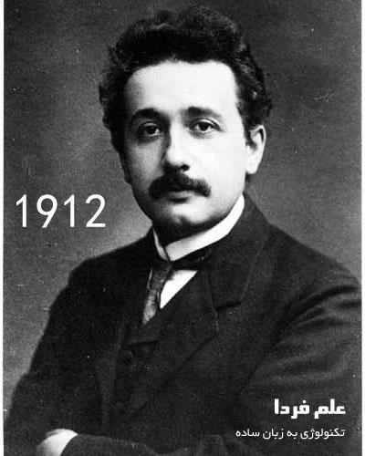 آلبرت انیشتین در سال 1912