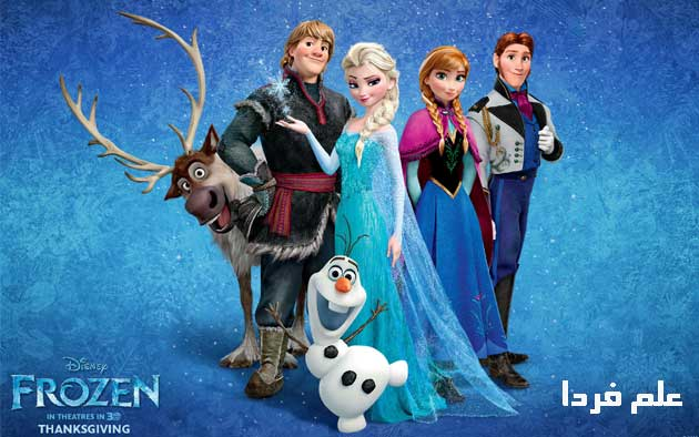 انیمیشن Frozen یا منجمد محصول استودیو  Walt Disney سال 2013