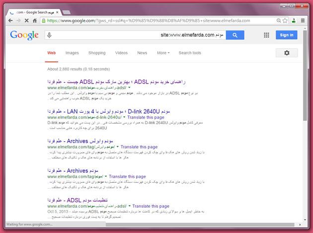 آموزش جستجوی مطالب یک سایت مشخص در گوگل