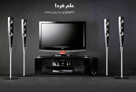 پخش صدای تلویزیون از سینما خانگی