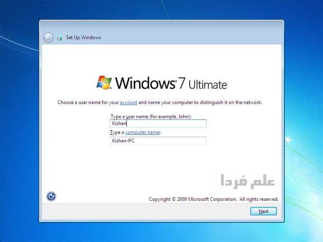 نصب ویندوز ۷ - مرحله 10 - وارد کردن نام کاربری و نام سیستم
