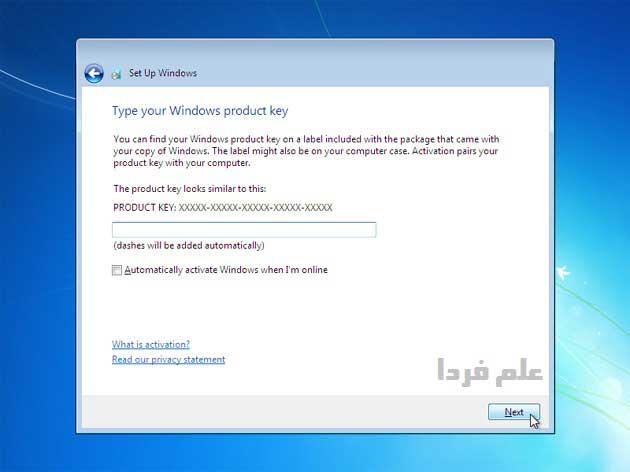 نصب ویندوز ۷ - مرحله 12 - وارد کردن شماره سریال ویندوز یا Product key