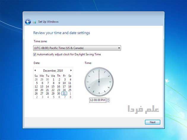 نصب ویندوز ۷ - مرحله 14 - تنظیم تاریخ و ساعت ویندوز