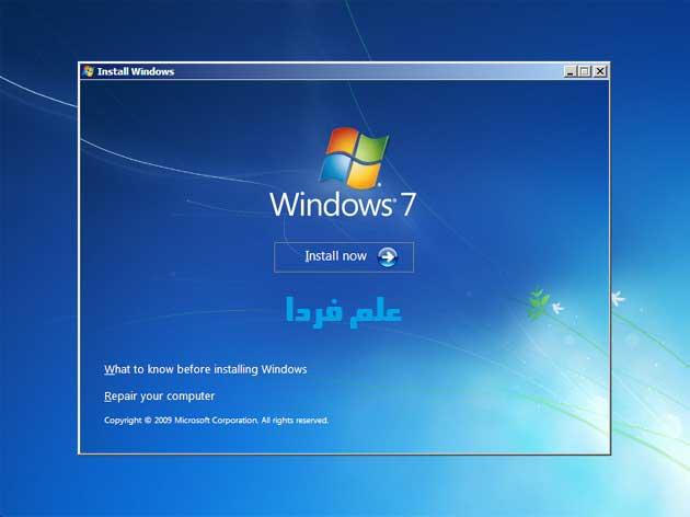 نصب ویندوز ۷ - مرحله 3