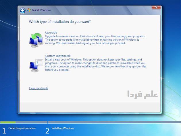 نصب ویندوز ۷ - مرحله 5