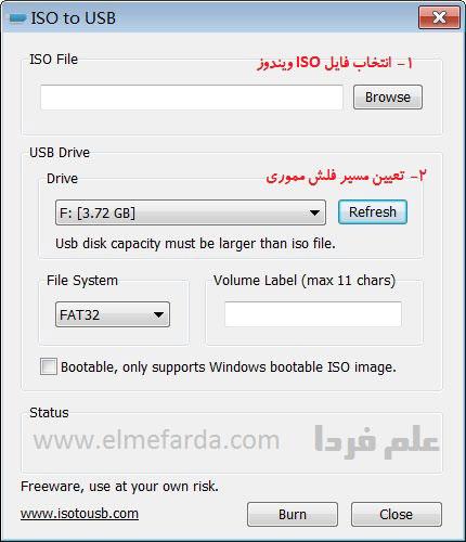 کپی کردن فایل ISO ویندوز برای نصب ویندوز از روی فلش مموری