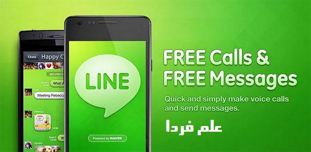 برنامه لاین Line - برنامه جایگزین واتس اپ Whatsapp