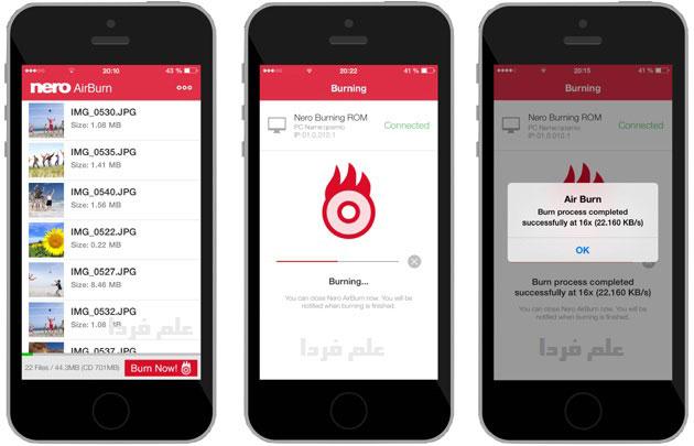 برنامه Airburn ؛ رایت فایل های گوشی و تبلت به صورت وایرلس
