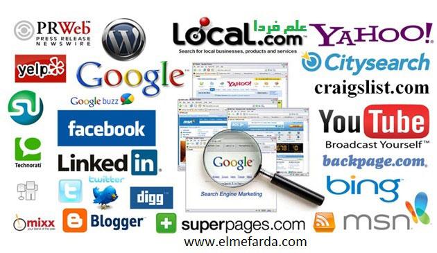 ردیابی کاربران اینترنت توسط موتور های جستجو