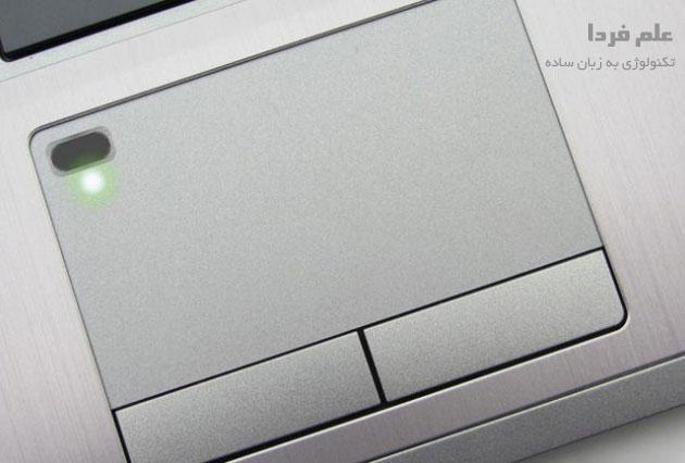 سنسور اثر انگشت روی تاچ پد - Securepad
