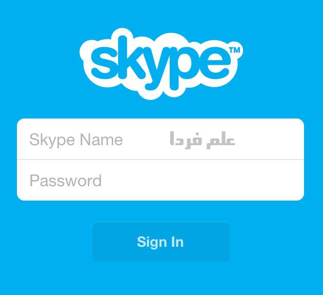 برنامه اسکایپ Skype - برنامه جایگزین واتس اپ Whatsapp