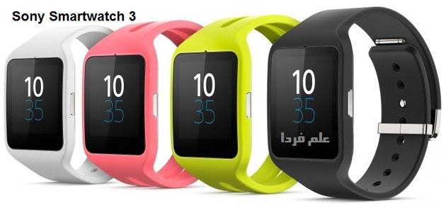 سونی اسمارت واچ ۳ – Sony Smartwatch 3 - بهترین ساعت های هوشمند اندرویدی سال ۲۰۱۴