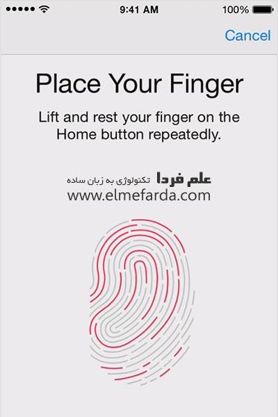فعال سازی تاچ آیدی - اسکن اثر انگشت