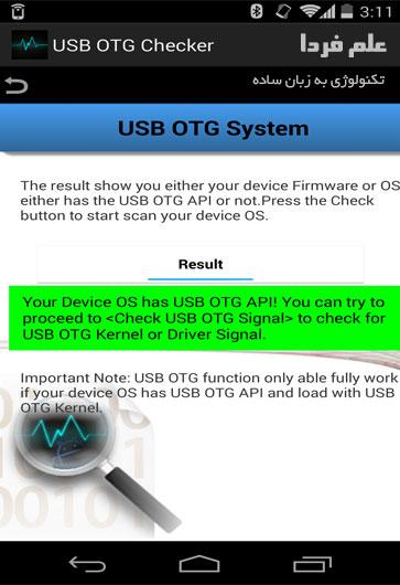 تشخیص USB OTG با برنامه usb-otg-checker