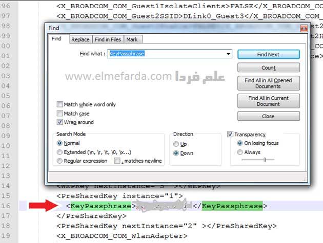 بازیابی رمز وای فای توسط فایل بکاپ تنظیمات مودم
