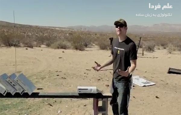 نابود کردن اکس باکس 360 با اسلحه