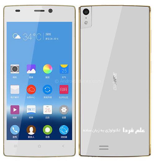 گوشی موبایل Gionee-Elife-S5.52