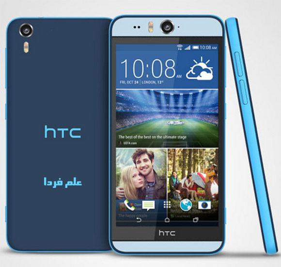 دوربین گوشی HTC Desire eye