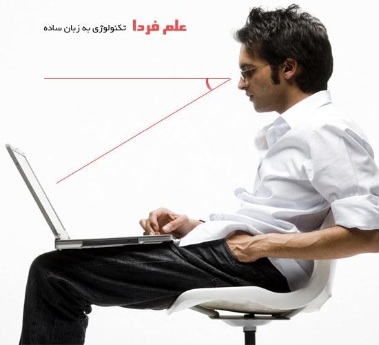 گذاشتن لپ تاپ روی پا و گردن درد