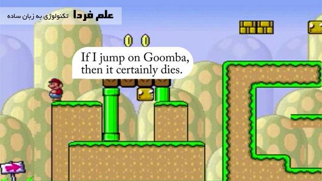 پروژه ماریو ای آی Mario AI