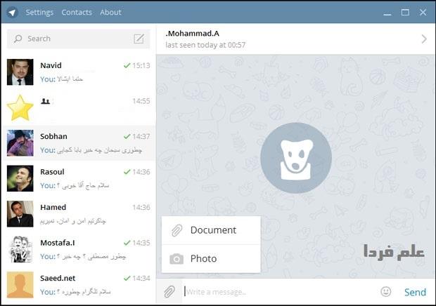 ارسال فایل با برنامه تلگرام در ویندوز