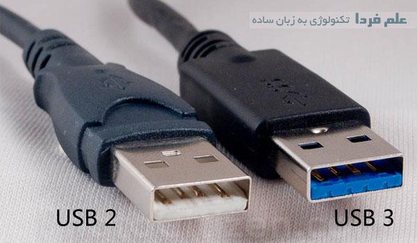 کابل USB 3 و کابل USB 2