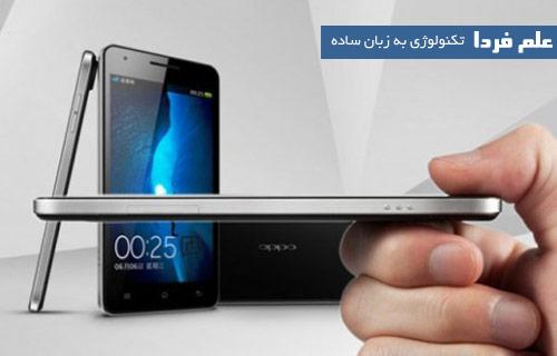 گوشی موبایل ZTE-athena