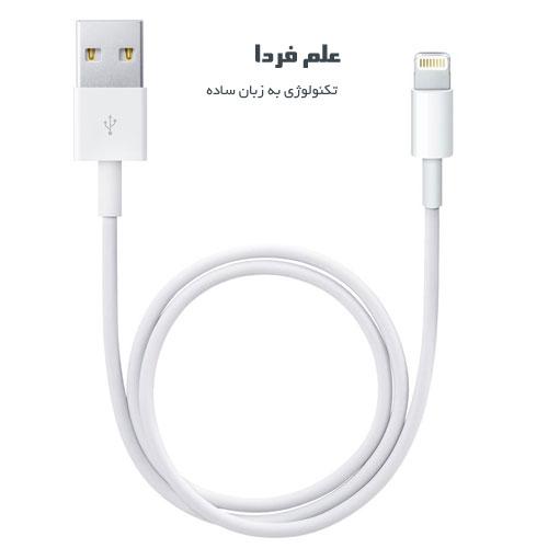 کابل اصلی اپل