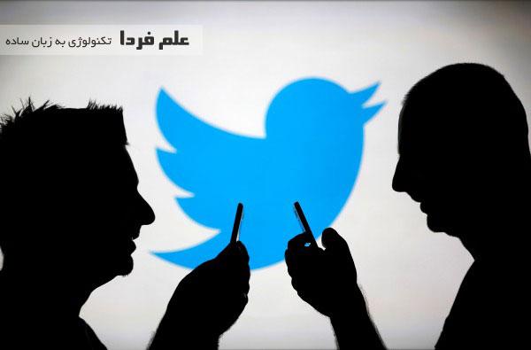 اخبار فوری در توییتر