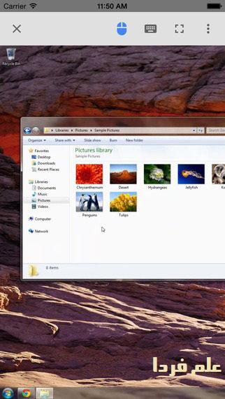 نسخه iOS برنامه کروم ریموت دسکتاپ Chrome Remote Desktop