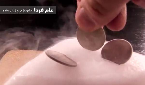 آزمایش سکه روی قالب یخ